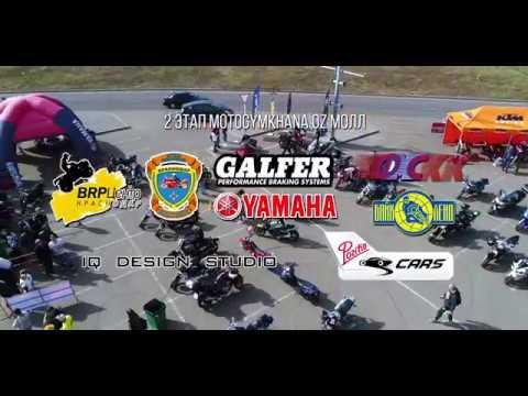 Квадроциклы cfmoto в краснодарский край: филиал официального дистрибьютера awm trade.