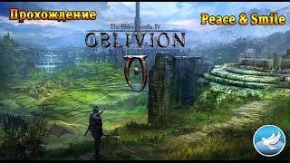 Прохождение TES IV Oblivion - серия 93 [Даэдрические артефакты]