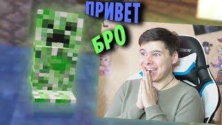 вИНДИ31 МАЙНКРАФТ