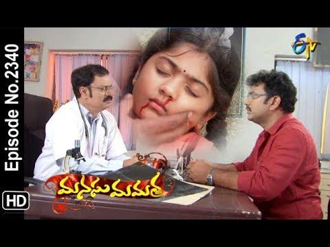 Manasu Mamata   21st July 2018   Full Episode No 2340   ETV Telugu