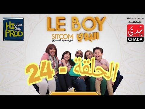 lboy  (Maroc) Episode 24