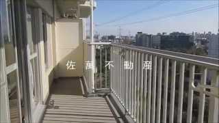 【清新プラザ3号棟】 江戸川区清新町1丁目 3LDK分譲賃貸マンション