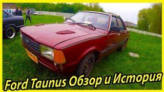 Ford Taunus обзор и история модели. Американские ретро автомобили 80--х годов