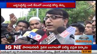 Akbaruddin Owaisi Attack Case:Court Acquits Mohd Pahelwan And 9 Other|Mahaa News