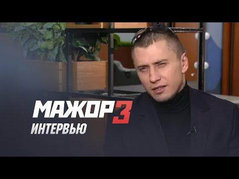 Кадры из фильма Мажор - 3 сезон 12 серия