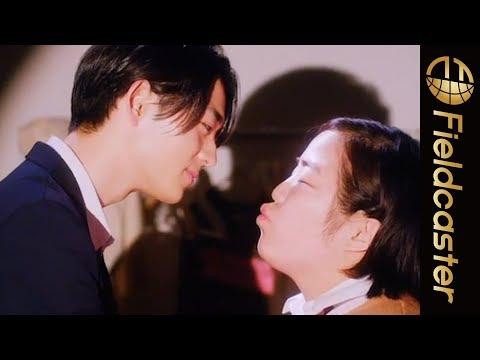 ゆりやん × 竜星涼「恋する肌キュンmovie」第3弾がついに解禁!