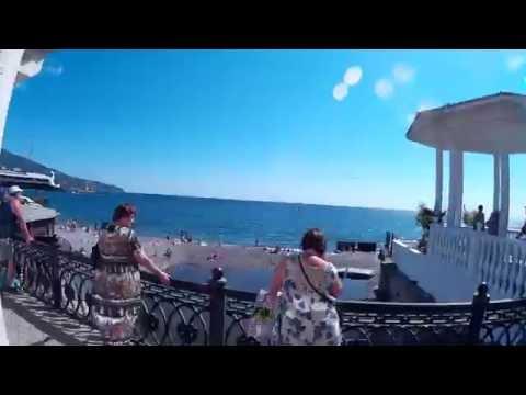 Отдых в Крыму . Недорого аренда в Крыму, отели, квартиры,  частный сектор в Ялте