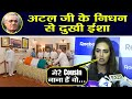 Atal Bihari Vajpayee: Esha Gupta pays TRIBUTE to her cousin Grandfather Atal Ji | FilmiBeat