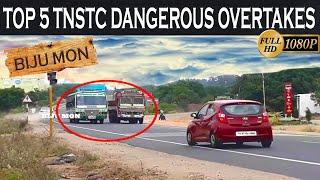 Top 5 TNSTC Bus Dangerous Overtakes In TamilNadu Roads 2019