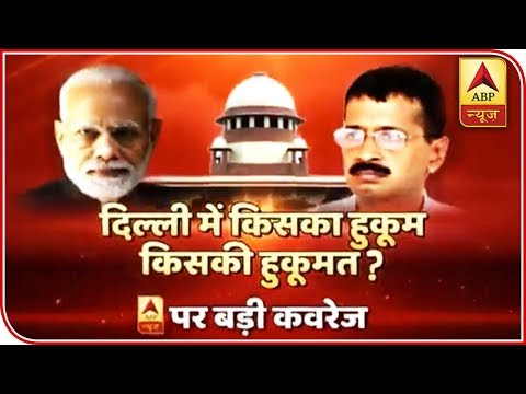 Know The Whole Story Of Power Tussle Between LG vs Delhi Government | ABP News Mp3