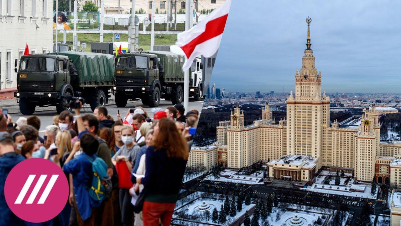 Протесты в Минске Письмо инициативной группы МГУ Беларусь отстранили от Евровидения