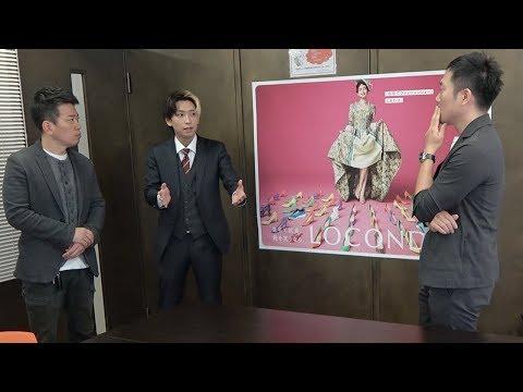 【YouTuber】宮迫博之「テレビCMが決まるかもしれません。。。」
