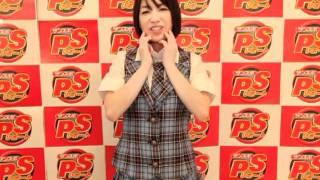 大崎由希PR動画です。
