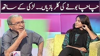Chacha Boota Extreme Funny Punjabi Dubbing   Must Watch   Chacha Booty Ki Kalar Bazia