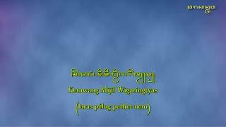 Ketawang Mijil Wigaringtyas + Lirik #AksaraJawa