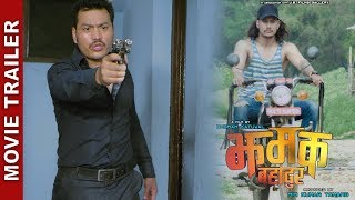 "New Nepali Movie - ""Jhamak Bahadur "" Official Trailer 