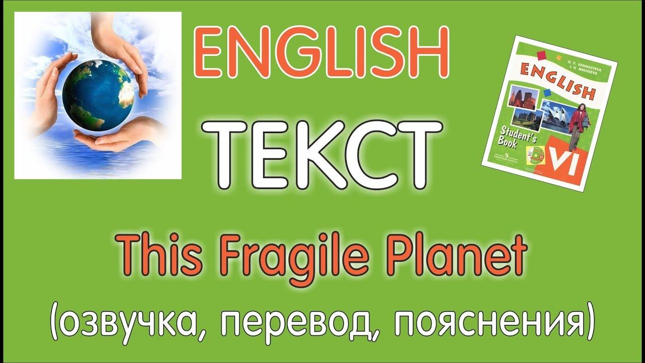 planet of english учебник английского языка для учреждений нпо и спо