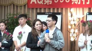 20170322台北a398期結業 泰儒分享