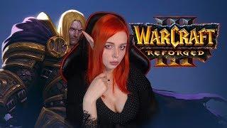 Обзор игры Warcraft III: Reforged кампания прохождение #1 Тралл  и Артас