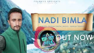 Nadi Bimla - Pankaj Kalta | Pankaj Thakur | Folk Wave