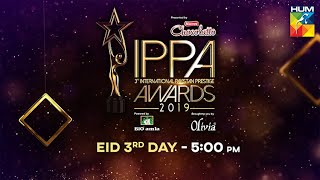 3rd IPPA Awards   Promo   Eid Day 3   HUM TV