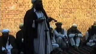 Marifat  PASHTO TARJUMA  TAFSEER   PEER  MEER  AGHA  SAHIBZADA  MOSAHI  LOGAR