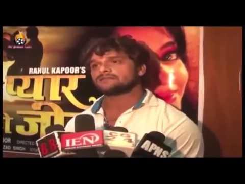 Hogi Pyar Ki Jeet Bhojpuri Movie Khesari Lal Yadav, Subhi Sharma Promotion Events