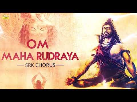 भगवान शिव का रूद्र मंत्र इस जाप से