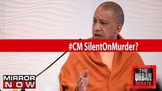 It's been 48 hours since the Bulandshahr violence, after this the m...