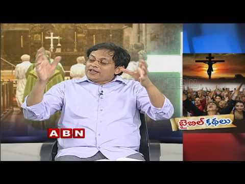 Babu Gogineni Over Ilayaraja Comments On Jesus Christs Resurrection   Part 1   ABN Discussion