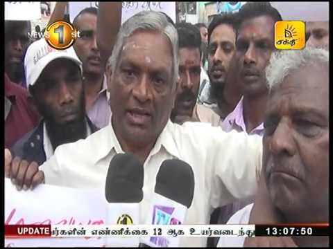 News 1st Lunch time Shakthi TV 1PM 15th June 2017