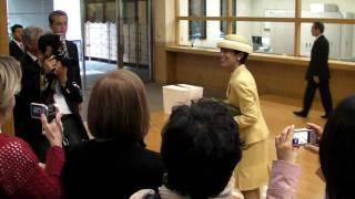 First Kyudo World Cup - Princess Takamado
