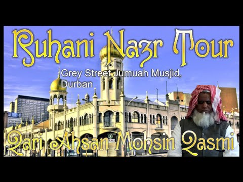 Ruhani Nazr  - Grey Street - Qari Ahsan Mohsin Qasmi