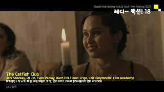 """""""레디~액션!"""" 트레일러 l 16회 부산국제어린이청소년영화제"""