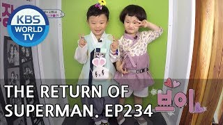The Return of Superman | 슈퍼맨이 돌아왔다 - Ep.234: A Surreal Day [ENG/IND/2018.07.22]