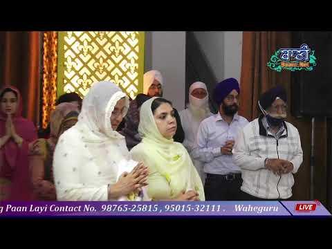 Exclusive-Live-Now-Bhai-Guriqbal-Singh-Ji-Bibi-Kaulan-Wale-From-Amritsar-21-March-2021