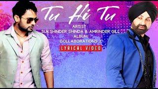 TU HI TU - TU HI TU (LYRICAL VIDEO) - SUKSHINDER SHINDA & AMRINDER GILL