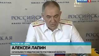 ДТП. Начальник ростовской полиции