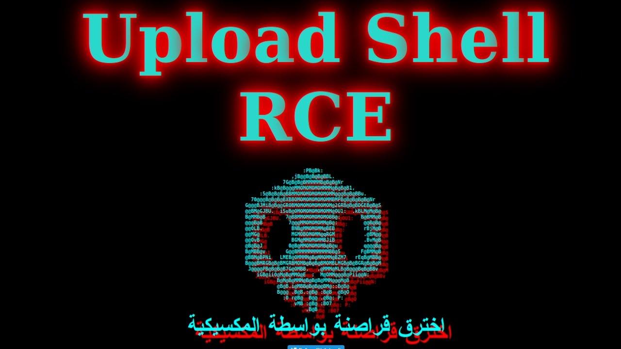 Upload Shell RCE