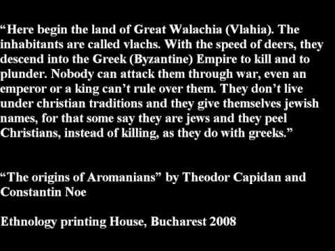 Wallachian paganism in XII century