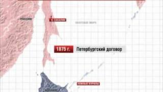 видео Проблема Курильских островов
