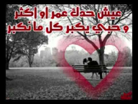 3a bali habibi mp3