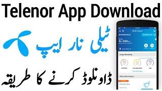 टेलीनॉर ऐप डाउनलोड   माई टेलीनॉर ऐप नवीनतम संस्करण एपीके डाउनलोड   माई टेलीनॉर ऐप मुफ्त डाउनलोड screenshot 2