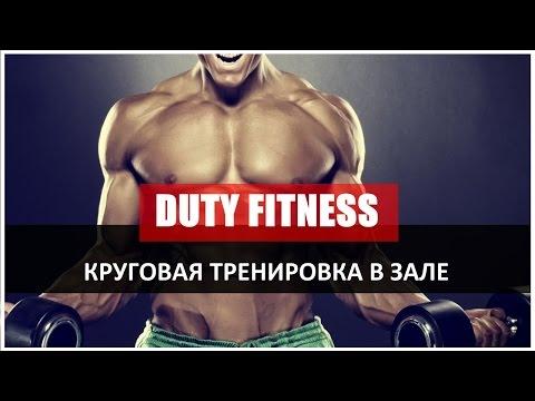 Упражнения для шеи – укрепление, подтяжка и молодость кожи
