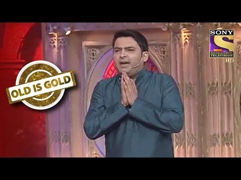 Kapil Makes Fun Of Archana | Old Is Gold | Comedy Circus Ke Ajoobe