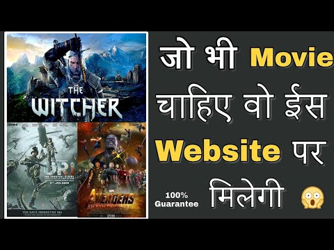 new-website-to-download-latest-movies-of-2019-|-hollywood-|-south-indian-movie