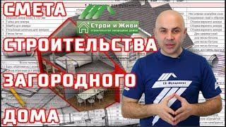 видео Договор на домокомплект каркасного дома