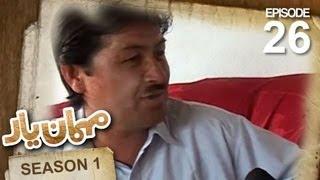 Mehman-e-Yar SE-1 - EP-26 with Juma Taqawi