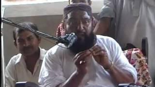 sheikh ul quran hazrat Allama Ahmed saeed khan multani RA ( hazrat asiya ka kissa 2/2)