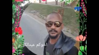 محمدالنصري جديد 2017